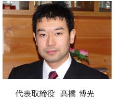 company_image01
